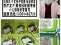 中药外敷绿色疗法透皮吸收技术加盟