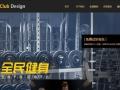 重庆网站建设/推广