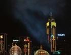 张家川激情点亮元旦,优惠尽在皇朝国旅香港2日游