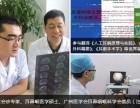 东莞国岸耳鼻喉医院30年经验汪鹏郭明等专家会诊轻松治疗耳鼻喉