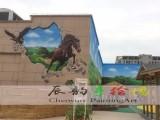 山西墙绘彩绘涂鸦壁画装饰画