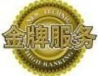 赤峰阿诗丹顿燃气灶售后服务维修网点
