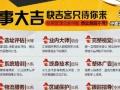 知名中式快餐品牌加盟,零经验轻松开店