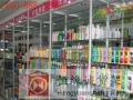 批发清远超市货架便利店货架药店文具店货架母婴店商店货架