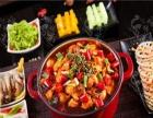 福祺道养生火锅加盟丨瓦缸烧烤烤鱼二合一丨鱼火锅加盟
