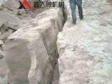 岩石静爆安全管理