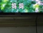 50寸网络液晶电视