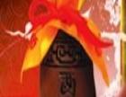 西藏王酒 西藏王酒诚邀加盟
