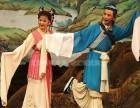 广州特色传统民间文化艺术黄梅戏表演演出