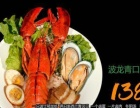 【大头虾泰式海鲜米粉】波龙青口汤粉