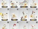 陶瓷十二12生肖全套招财风水摆件创意家居