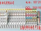 倍福BECKHOFF模块KL3172-0500