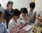 武汉实体店一对一培训饮品奶茶咖啡冰淇淋甜品小吃等