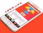 儿童教育app开发,开启孩子智慧大门