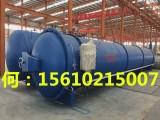 山东木材防腐设备 木材防腐罐 橡胶木防腐处理设备生产厂家