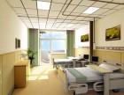 开州医院装修设计 医疗场所装修 医院门诊规划 重庆爱港装饰