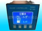 NP-1806型PH在线检测仪-带记事本