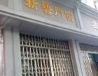 转让东湖-豫章27㎡建材店4万元