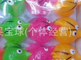 热销发泄球TPR玩具发泄果充气软胶玩具小额批发混批厂家专业生产