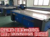 皮革数码印刷机机器