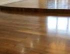 连云港地板翻新公司。旧实木地板打磨刷漆服务