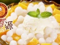 芋香源甜品 芋香源甜品加盟招商