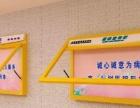 河北邢台公交站台,宣传栏,广告灯箱,路名牌制造厂