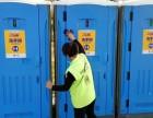 江宁移动厕所出租流动洗手间租赁单体流动厕所租售