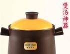 耐德康 XLF481大容量陶瓷锅砂锅炖锅煲汤锅