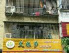上海艾依莎干洗店