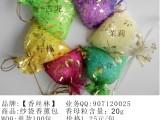 【香丝林】厂家香包批发|香薰包|香囊|香薰袋|香袋,多款混批