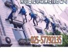 六合各街道家庭装修后保洁企业单位办公楼保洁满意后付款