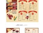 南昌VI设计/展架设计/菜单设计
