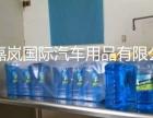 嘉岚汽车防冻液设备玻璃水设备技术配方