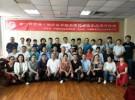 北京,合肥針灸培訓,10月劉吉領一穴一針治療疾病
