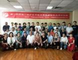 广州针灸减肥培训,9月刘吉领新一针美容针法