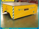 有轨蓄电池平板车 车间专用货物运输工具车 现货直销模具周转车