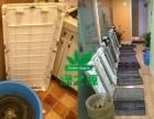 专业饮水机清洗、油烟机、洗衣机、热水器、空调清洗