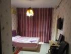 中北世纪城浪漫短租公寓,钟点房,日租房