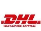 珠海国际快递DHL专线 美国加拿大澳洲专线