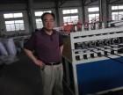 生物填料设备/流化床填料生产线/超丰机械填料