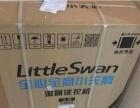 全新小天鹅 7公斤 变频滚筒洗衣机 白色