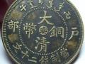 古钱币古玩瓷玉书杂鉴定交易操作流程欢迎咨询