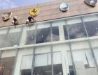 山阳镇办公楼/学校/厂房/商场/酒店玻璃与外墙清洗