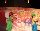 小丑嘉年华创意泡泡秀美女不倒翁演出团队