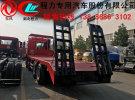广安市厂家直销东风多利卡挖机平板运输车 70挖掘机拖车0年0万公里面议