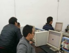 瑞安东山电工PLC自动化培训学校 层峰自动化培训学校