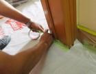 北京专业粉刷公司墙面粉刷刮腻子