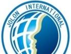 唐山兆龙国际办理各国签证-加拿大