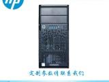 成都惠普HP服务器总代理,ML30 Gen9塔式服务器